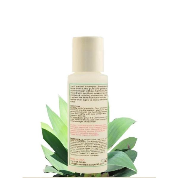 18oz Natural shampoo/wash and bubble bath|Vegan shampoo body wash| Natural bubble bath||argan shampoo